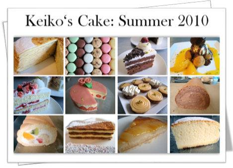 Keiko's Cake: Summer 2010