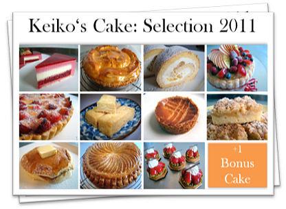 Keiko's Cake: Selection 2011